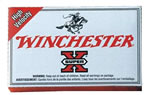 Winchester Super X Rifle Slug X12RSPP, 12 Gauge, 2 3/4 in, 1 oz, 1700 fps, Lead Hollow Pt Rifle Slug, 5 Rd/bx