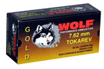Wolf Gold Centerfire Ammunition G762TOKFMJ1, 7.62 MM X 25 MM Tok, Full Metal Jacket, 85 GR, 1722 fps, 50 Rd/bx
