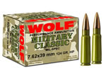Wolf Ammo MC762BHP, 7.62 X 39 MM, Hollow Point, 124 GR, Bimetal, 2330 fps, 1000 Rds/box