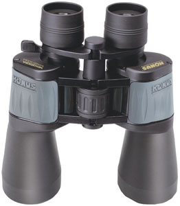 Konus 8-24x50 Binoculars w/Black & Green Finish