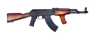 Inter Ordnance Model AK47C Rifle AK470001, 7.62X39mm, Semi-Auto, 16 1/4 in BBL, Wood Stock, Black Finish, 30 + 1 Rd