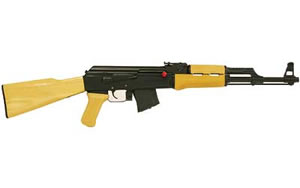 Arsenal SAM7 Rifle SAM732, 7.62 x 39mm, 16 in, Blonde Wood Stock, Blk Finish, Adj Sights, 10 Rd, Hamm Forged, CA Approved