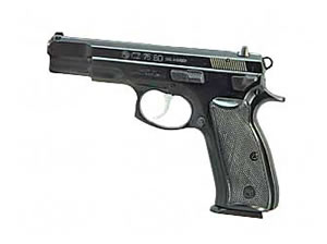 CZ Model 75BD Pistol 91130, 9MM, 4.7 in, Plastic Grips, Black Finish, Fixed Sights, 16 Rd, Decocker, DAO