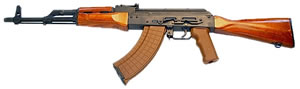 Inter Ordnance AK-47 Rifle AK47P000, 7.62 X 39mm, 16.25 in, Wood Stock, Military Finish, 10+1 Rds