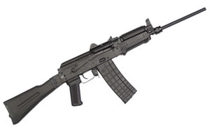Arsenal SLR106UR Rifle SLR10651, 5.56 X 45, 16 in, Side Fold Stock, Black Finish, Adj Sights, 5 Rd, Scope Rail, Gas Block