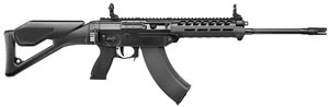 "Sig Sauer Model 556XI Modular Rifle R556XI76216BCAK, 7.62mmX39mm, 16"" BBL, Semi Auto, Swiss Folding Stock, Black Finish, 30 + 1 Rd"