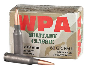 Wolf Military Ammunition MC545BFMJ, 5.45 MM X 39 MM, Full Metal Jacket, 70 GR, 2460 fps, 750 Rds