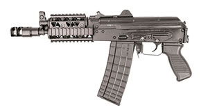 "Arsenal SLR106-58R SLR-106 Pistol, 5.56 NATO, 8.5"" BBL, Semi Auto, Black Syn Grips, Adj 500m Rear Sights, Black Finish, 20+1 Rds, Quad Rail"