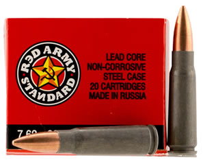 Red Army Standard AM2035B Red Army Standard 7.62X39mm 122 GR Hollow Point 20 Bx/ 45 Cs