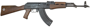 Century Arms AK-47 WASR-10 50th Anniversary Edition Rifle RI1838N, 7.62 X 39 MM, Semi-Auto, 16 1/4 in, Wood Stock w/Anniv logo, Black Finish, 30+1 Round, Only 1 In Stock