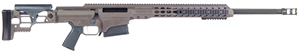 "Barrett MRAD Rifle System 14351, .338 Lapua, 26"" Fluted Match Grade Barrel, Bolt-Action, Folding Stock, Adj Match Trigger, Multi-Role Brown Cerakote Finish, 10 Rds"