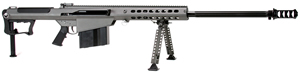 "Barrett M107A1 Rifle System 14553, .50 BMG, 29"" Fluted Chrome-Lined BBL, Semi-Auto, Bipod/Monopod, Back-Up Sights, Suppressor Ready Muzzle Brake, Tungsten Grey Cerakote Finish, 10 Rds"