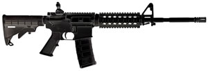 Smith & Wesson Model M&P15X Carbine 811008, 223 Remington, Semi-Auto, 16 in, 6 Pt Collapsible Stock, Black Finish, 30 + 1 Rd, 4 Rail Tact Handguard